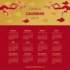 Chinese Calendar Template Chinese New Year Calendar Template With Branches Vector Free Download