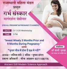 Dr. Prachi Bhutada - Home   Facebook