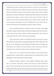 draft essay on domestic violence 2 3
