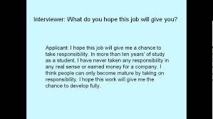 interview dialogue interview dialogue