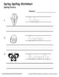 Fun Multiplication Worksheets – Page 4 – Math Worksheets Multiplication