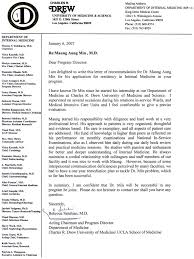 ucla letters of recommendation cover letter database program director s letter medical school letter of recommendation