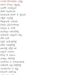 Mla List 111 List Of Telangana Congress Mlas Candidates For Elections 2014