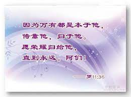 香槟塔与大马哈鱼_旷野呼声基督教网站