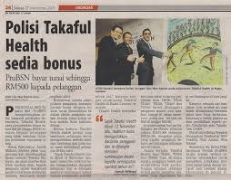 cal card pruhealth malaysia prumychild investment link insurance takaful health health