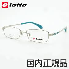 lens lotto lt 1035 1 50 eyewear frames with elementary school junior high school sporty italy genuine new batch