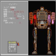 sharp x68000. mechwarrior sharp x68000 the player begins with a jenner mech u