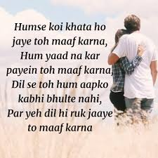 True Love Life Quotes In Hindi With 55 Images Shayari True Love