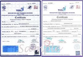 diploma certificate model gse bookbinder co diploma certificate model