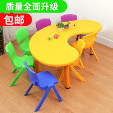 childrens plastic table and chairs kindergarten tables and chairs children table plastic table set children table