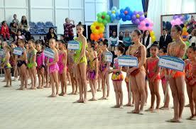 Мероприятия посвященные ко дню независимости Республики Казахстан  Кызылорде проходит Региональный открытый чемпионат по художественной гимнастике передает kz
