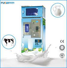 Fresh Milk Tea Vending Machine Mesmerizing Popular Easy Operation Fresh Milk Tea Vending Machine Buy Fresh