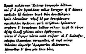 odysseus a hero essay was odysseus a hero essay