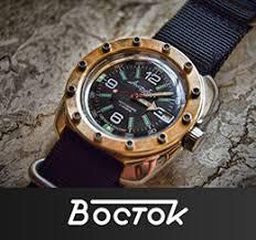 магазин Time of Prestige: Покупайте наручные <b>часы</b> в Туле