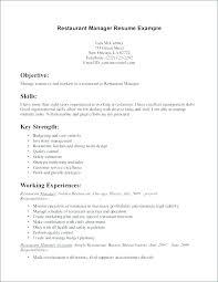 Quality Control Duties Cashier Duties Resume And Responsibilities