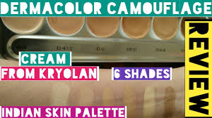 Dermacolor Camouflage Creme Review Swatches Foundation Or Concealer For Indian Skin