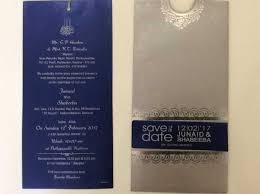 shalima paper mart wedding card printers in kannur justdial Wedding Invitation Cards Kannur Wedding Invitation Cards Kannur #38 Wedding Invitation Templates