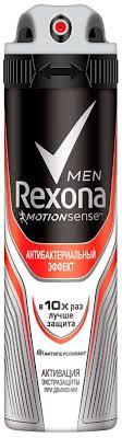 Купить Антиперспирант <b>спрей</b> мужской <b>Rexona</b> Men ...