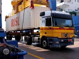 Image result for صادرات مواد غذایی