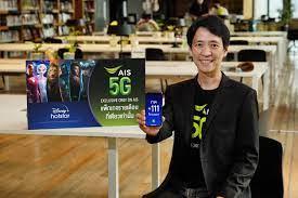 AIS 5G ได้รับแต่งตั้งให้เป็นผู้ให้บริการอย่างเป็นทางการของ Disney+ Hotstar