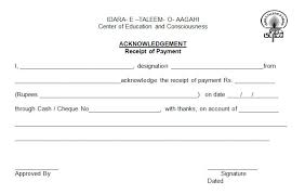 Payment Receipt Format In Word ACKNOWLEDGEMENT OF Payment Receipt The Proper Receipt Format for 27