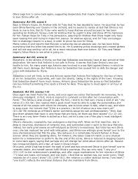 tips for crafting your best twelfth night essay on love twelfth night essay paper topics
