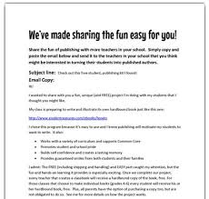 email teacher share the fun free resources for teachers studentreasures