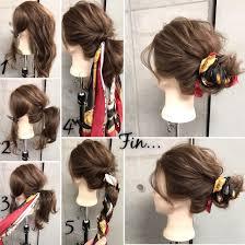 編み込みをしてオッと思わせる男ウケヘアアレンジに Hair