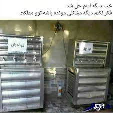 Image result for جالـــــــــب کده