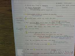 cory essay richard cory essay