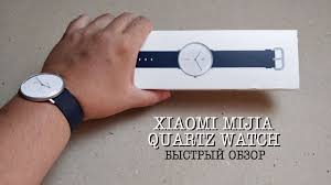 <b>Часы</b> Xiaomi <b>Mijia</b> Quartz <b>Watch</b>. ОБЗОР, настройка (в Mi Home) и ...