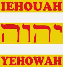 Resultado de imagem para Yehowah Tseva'ot