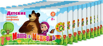 <b>Влажные салфетки</b> детские <b>Авангард</b> Маша и Медведь №20 ...