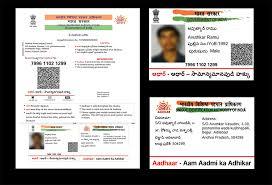 How to get PVC Aadhar Card - Aadhar Card Status