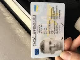 Cторінка знахідок україна