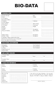Biodata Form Philippines Pdf 4doubutsu
