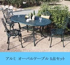 aluminum oval table 5 piece set