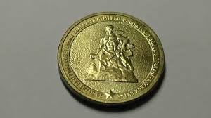сколько стоит десятирублевая монета северная осетия