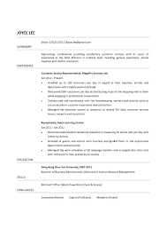 Cover Letter Volunteer Resume Sample Free Volunteer Resume Sample