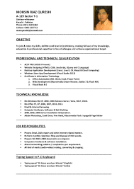 Beautiful Resume Typing Words Per Minute Ideas - Entry Level Resume ...