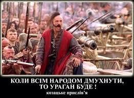 """Янукович и Путин договорились """"теснее координировать внешнеполитические шаги"""" - Цензор.НЕТ 8967"""