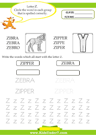 4 letter words starting with z g2e