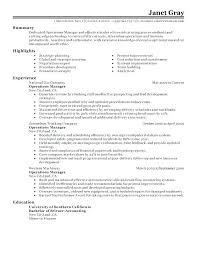 Resume Sample Profile Pattern Profile For Resumes Sample Profile For