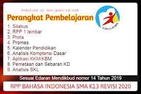 Home » perangkat pembelajaran » perangkat pembelajaran kurikulum 2013 revisi 2018. Rpp 1 Lembar Bahasa Indonesia Kelas 12 Revisi 2020 Info Pendidikan Terbaru