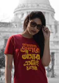 Best Bengali Graphic Printed T Shirts Online At Rs399 Bongswagcom