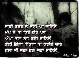 Sad Love Quotes For Him In Punjabi LDaSweKyV Sad Quotes Classy Quotes In Punjabi Related With Death