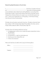 Permission Letter Sample Consent Letter Sample Loveandrespect Us