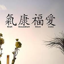 Wandtattoo 4 Chinesische Zeichen 16cm Kraft Glück Liebe Gesundheit