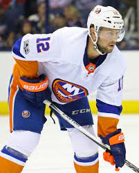 Josh Bailey Close To Long-Term Extension With New York Islanders | Pro  Hockey Rumors