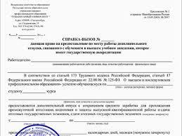 Купить диплом с реестром в новосибирске  Кроме того многогранность нашего родного языка гуманистические дистанционное обучение государственным дипломом в москве ценности лучших образцов